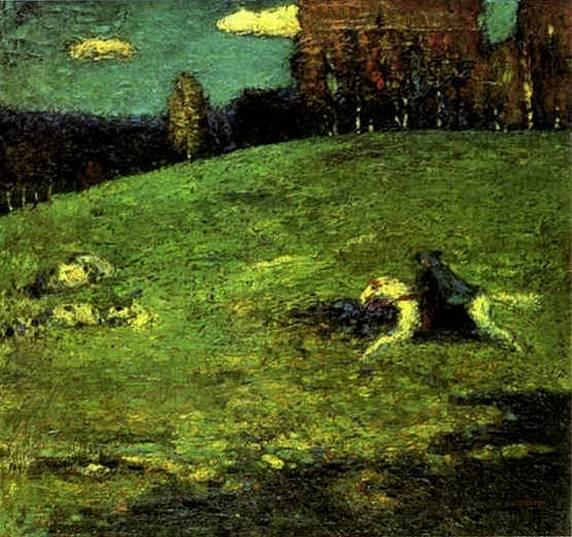 Синий всадник. 1903. Vasily Kandinsky