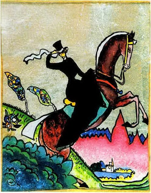 Амазонка. 1911. Vasily Kandinsky