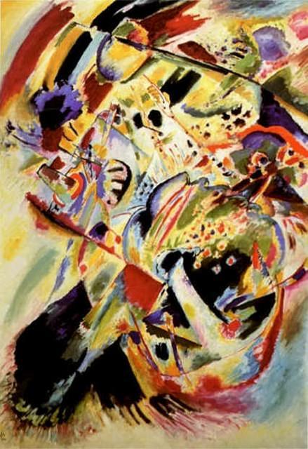 Настенное панно (для виллы Эдвина Р. Кемпбелла). 1914 106. Vasily Kandinsky