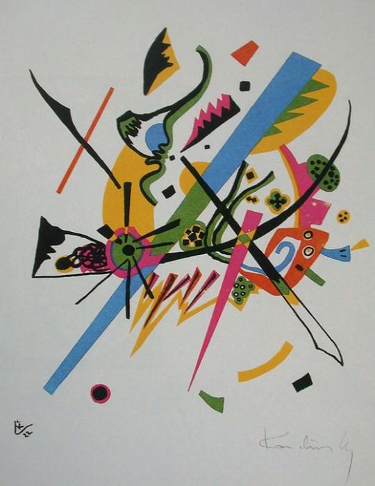 Без названия. (2) 1922. Vasily Kandinsky