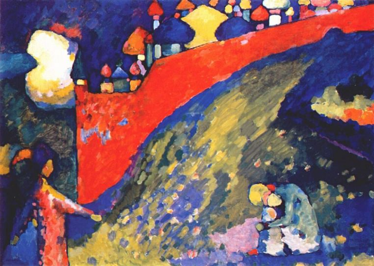 Рок.Купола. 1909. Vasily Kandinsky