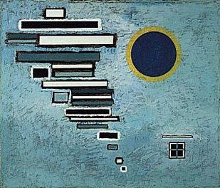Неравное. 1932. Vasily Kandinsky