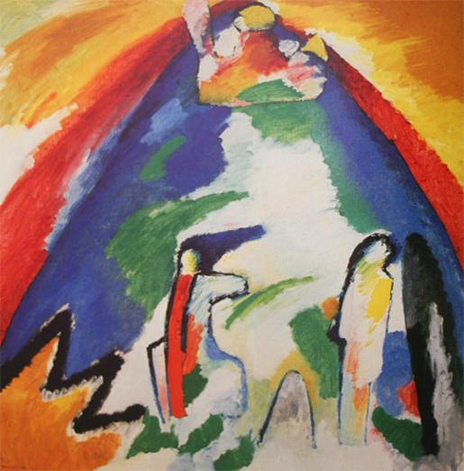 Гора. 1909. Vasily Kandinsky