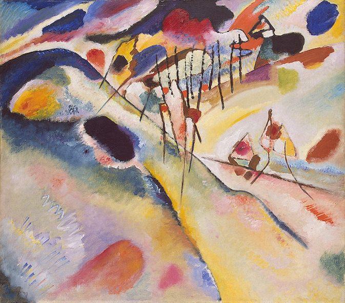 Пейзаж. 1913. Vasily Kandinsky