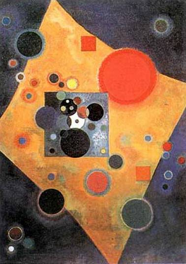 Акцент розового. 1926. Vasily Kandinsky