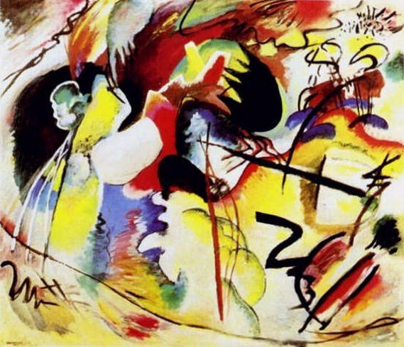 Картина с белой формой. 1913. Vasily Kandinsky