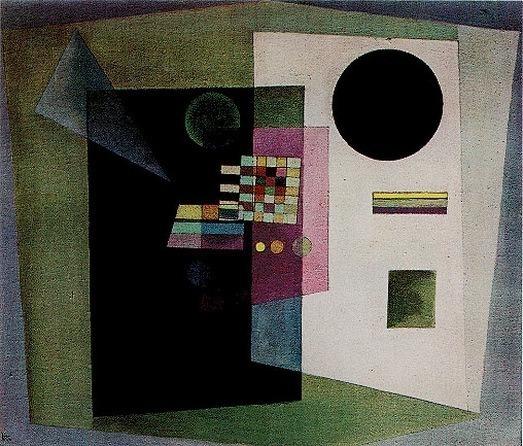 Утверждение. 1926. Vasily Kandinsky