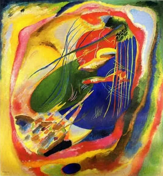 Картина с тремя пятнами. 1914. Vasily Kandinsky
