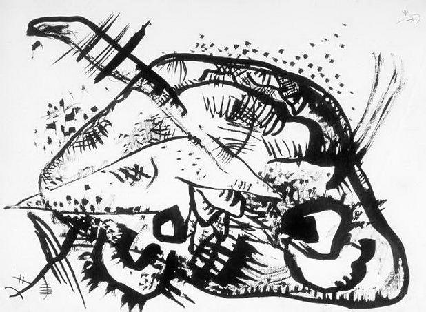 Композиция. 1918. Vasily Kandinsky
