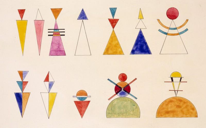Набросок для картины XVI Великие башни Киева. 1924. Василий Васильевич Кандинский