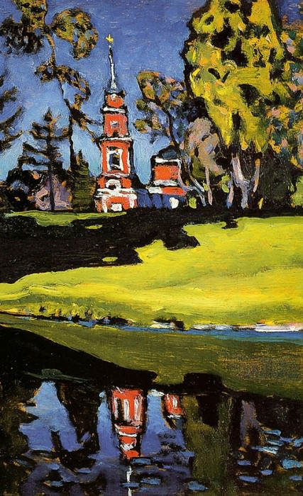 Без названия. (2) 1908. Vasily Kandinsky