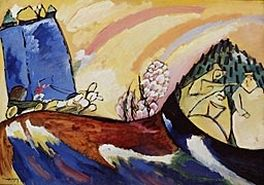 Картина с Тройкой. 1911. Vasily Kandinsky