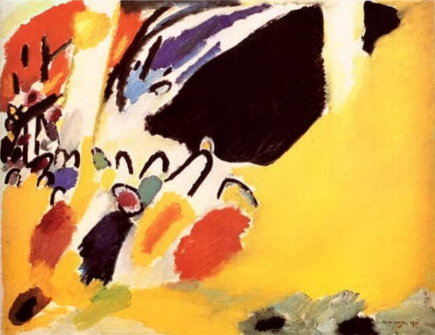 Импрессия III (Концерт). 1911. Василий Васильевич Кандинский