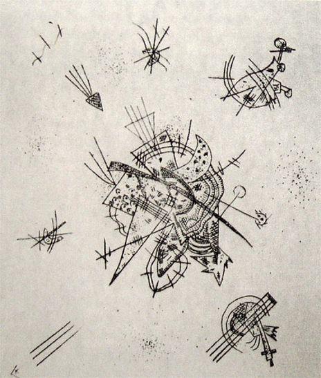 Маленькие миры X. 1922. Василий Васильевич Кандинский