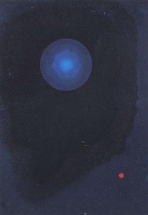 Синее. 1927. Vasily Kandinsky