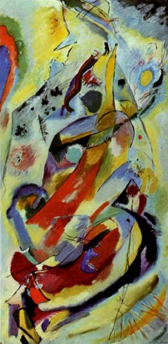 Настенное панно (для виллы Эдвина Р. Кемпбелла). 1914. Vasily Kandinsky