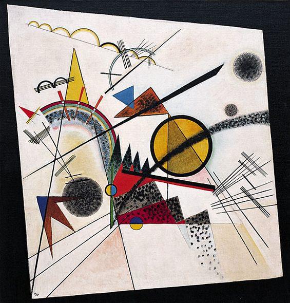 В черном квадрате. 1923. Vasily Kandinsky