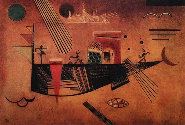 Причудливое. 1930. Vasily Kandinsky