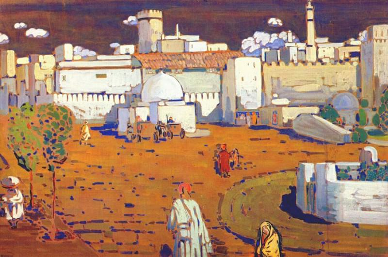 Арабский город. 1905. Vasily Kandinsky