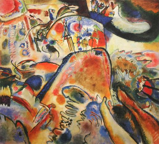 Маленькие радости. 1913. Vasily Kandinsky