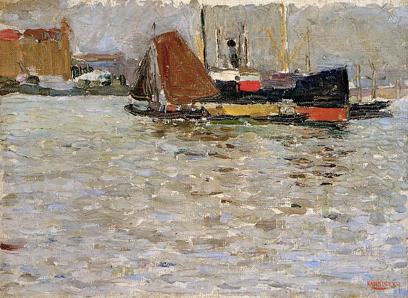 Kandinsky Vassily Rotterdam Sun. Vasily Kandinsky