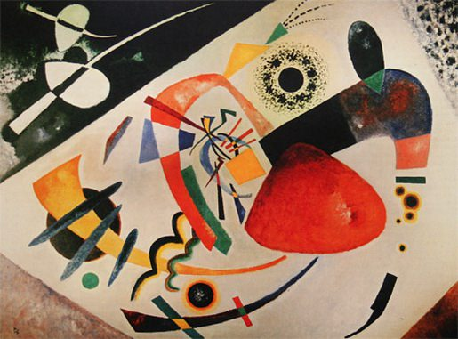 Красное пятно II. 1921. Vasily Kandinsky