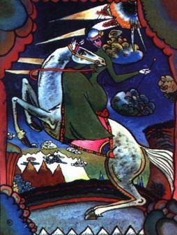 Амазонка в горах. 1917 - 1918. Vasily Kandinsky