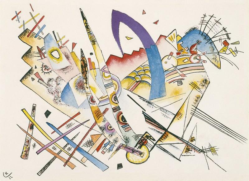 Без названия. 1923. Vasily Kandinsky