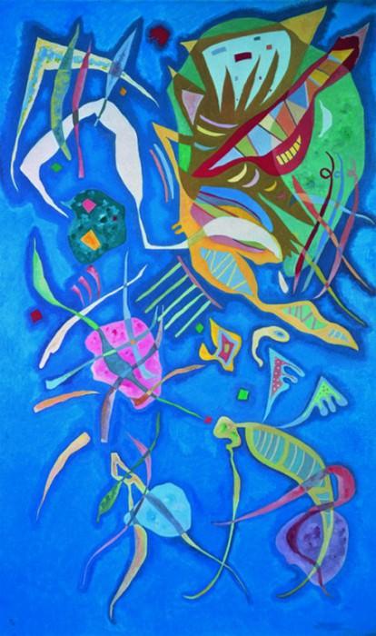 Группировка. 1937. Vasily Kandinsky