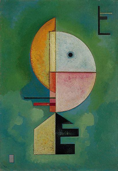Вверх. 1929. Vasily Kandinsky