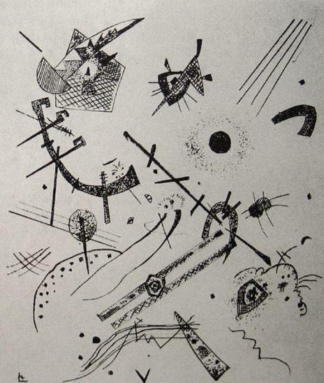 Маленькие миры XI. 1922. Vasily Kandinsky