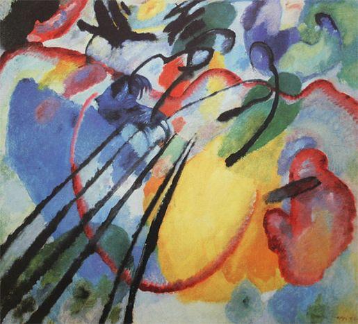 Импровизация 26 (Гребец). 1912. Vasily Kandinsky