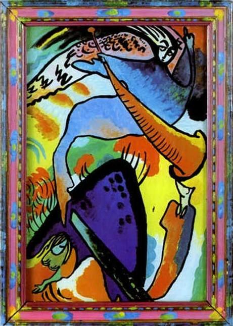 Ангел Страшного Суда. (2) 1911. Vasily Kandinsky
