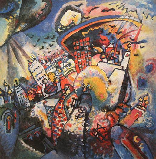 Москва I. 1916. Vasily Kandinsky