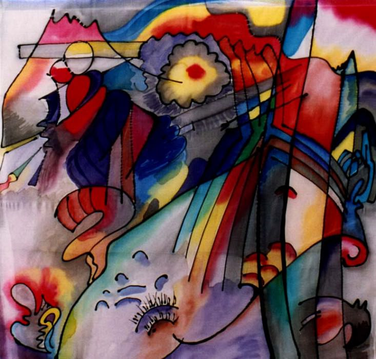 Без названия. 1913. Vasily Kandinsky