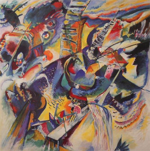 Импровизация. Ущелье. 1914. Vasily Kandinsky