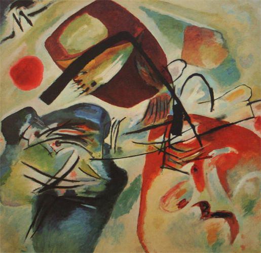 Картина с черной аркой. 1912. Vasily Kandinsky