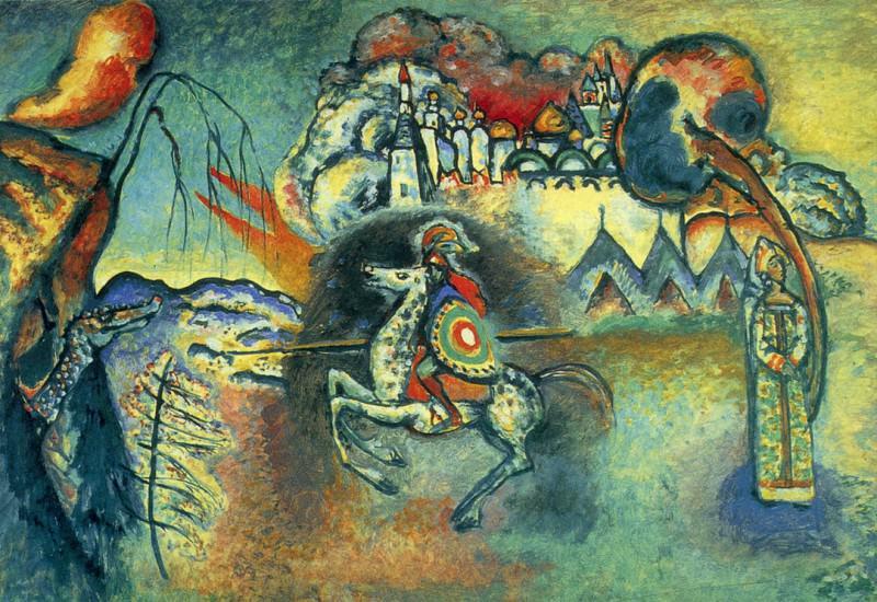 Святой Георгий. 1908. Vasily Kandinsky