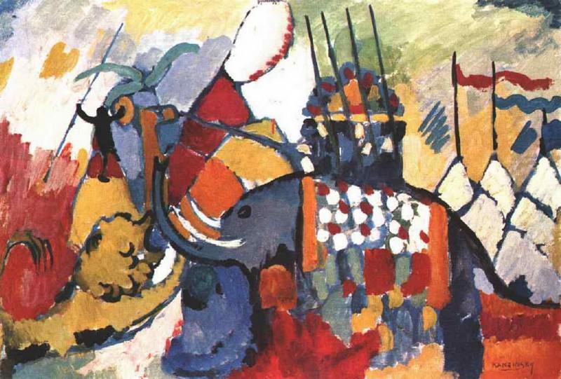Без названия. 1909. Vasily Kandinsky