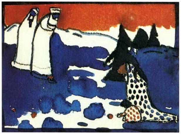 Пейзаж с фигурами и ребенком. 1909. Vasily Kandinsky