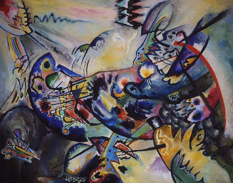 Синий гребень. 1917. Vasily Kandinsky