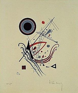 Синее. 1922. Vasily Kandinsky
