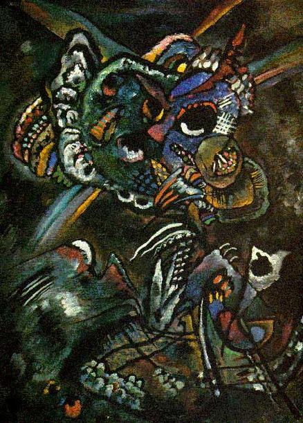 Сумеречное. 1917. Vasily Kandinsky