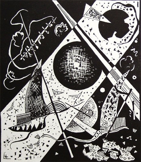 Маленькие миры VI. 1922. Vasily Kandinsky