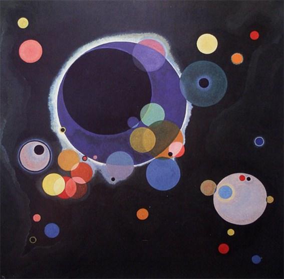 Несколько кругов. 1926. Vasily Kandinsky