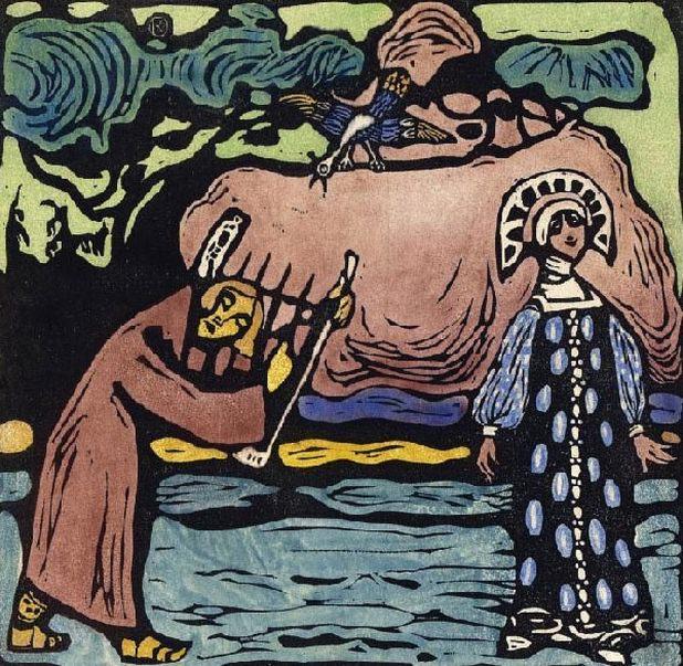 Лира. 1907. Vasily Kandinsky