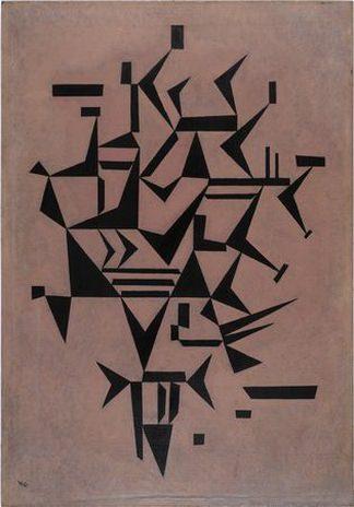 Легкое прикосновение. 1931. Vasily Kandinsky