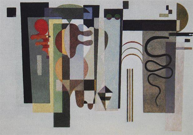 Две зеленые точки. 1935. Василий Васильевич Кандинский