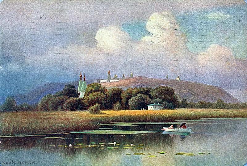 Вид Киева Открытка. Gavriil Kondratenko