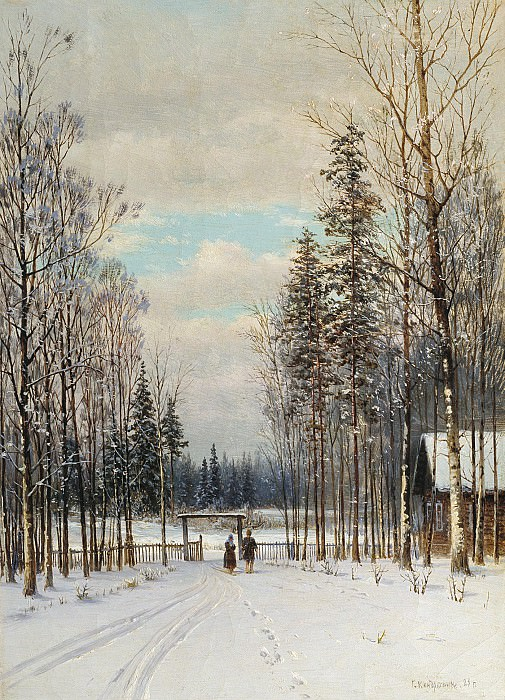 Зима У околицы 1883 Холст масло 31 x 22 ЧС. Gavriil Kondratenko